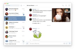 «ВКонтакте» представила официальную версию VK Messenger для компьютеров