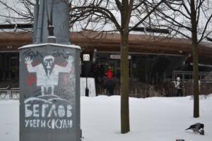 «Беглов, убери сосулю»: на петербургские дома нанесли рисунки с критикой врио губернатора из-за плохой уборки снега