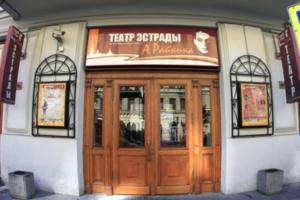 Театр эстрады имени Райкина покажет детские спектакли с сурдопереводом