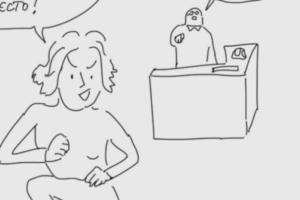 Художник Duran выпустил комикс о девушке, мечтающей работать в Эрмитаже. Она ищет в залах мертвых смотрителей, чтобы занять их место