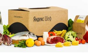 «Яндекс» запустил сервис доставки продуктов для домашней готовки на базе «Партии Еды»