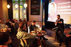 Более 20 часов лекций, 16 баров и 500 мячей-антистресс. Главные цифры Science Bar Hopping в Петербурге
