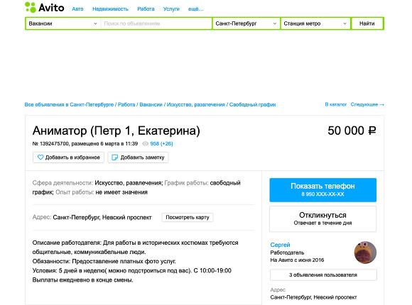 b9d2b4b39560 В центре Петербурга аниматоры в костюмах животных вымогают деньги за ...