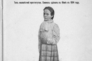 Как в Петербурге XIX века работали легальные бордели, почему секс-работницам запрещали гулять по Невскому и кто защищал права девушек