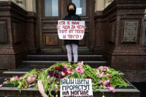 У дверей петербургского ЗАГСа лег обнаженный мужчина, усыпанный цветами, с плакатом «Ваши цветы прорастут на могиле патриархата». Это ответ на «поздравление» в кофейне для женщин