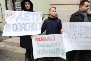 У штаба Навального в Петербурге прошли пикеты против педофилии. Ранее фасад здания исписали надписями «штаб педофилов»