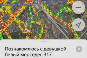 «Мы уже стали одной большой семьей»: что петербуржцы обсуждают в пробках из-за мартовского снегопада