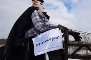 Защитники Пулковской обсерватории сожгли чучело демона, символизирующего Минкульт и Академию наук
