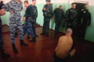 «Новая газета» опубликовала видео пыток в ярославской ИК-1. До этого издание размещало ролик с издевательствами в той же колонии