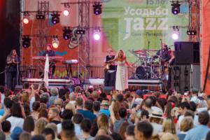 Фестиваль «Усадьба Jazz» объявил хедлайнеров. В Петербурге выступят «Сплин» и кубинская певица Омара Портуондо