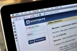 Петербургский суд зарегистрировал иск четверых россиян к «ВКонтакте». Соцсеть снова винят в разглашении персональных данных полиции