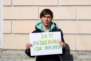 В Петербурге прошел «эко-протест». Активисты вышли на Невский с плакатами за раздельный сбор мусора и против свалок