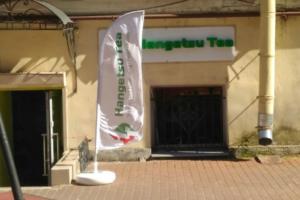 Что происходит с чайным магазином Hangetsu Tea в Петербурге? Жалобы на промоутеров, истории бывших сотрудников и драка на Невском