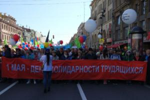 Первомайское шествие в Петербурге — онлайн