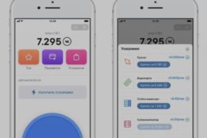 «ВКонтакте» запустила игру VK Coin, где можно майнить внутреннюю валюту