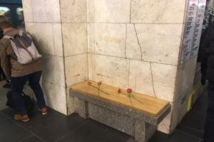 В Петербурге во вторую годовщину теракта в метро начали приносить цветы на станцию «Технологический институт»