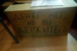 В Петербурге задержали трех активистов после того, как они принесли коробки с мусором в офис «Единой России»