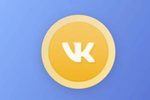 «ВКонтакте» закрыла майнинг внутренней валюты в VK Coin через 10 дней после запуска