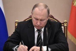 Путин упростил получение российского гражданства для отдельных категорий граждан Украины