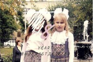 Петербурженка запустила флешмоб в поддержку ЛГБТ-подростков. Люди выкладывают свои детские фотографии с историями о принятии себя