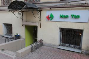 История магазина Hangetsu Tea на Невском проспекте, который ненавидят из-за навязчивых сотрудников. Кто его создал, как основатели стали конкурентами и почему чайную не закрывают