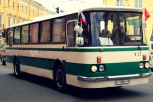 По Петербургу запустили экскурсию на «Ленинградском автобусе» 1983 года
