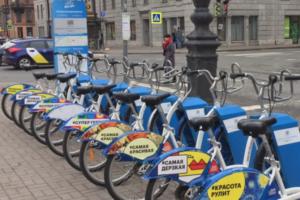 В Петербурге в третий раз запустили городской велопрокат. К середине июня будут работать 50 станций, обещает Смольный