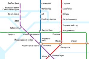 «Яндекс» заменил названия петербургских станций метро на ближайшие к ним центры притяжения. «Маяковская» стала «Галереей», а «Обводный канал» — «Ашаном»