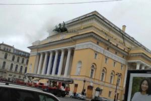 На крыше Александринского театра заметили дым. Там проходили плановые учения