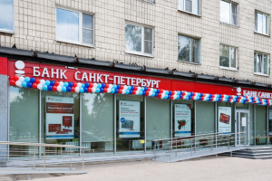 Банк «Санкт-Петербург» пожаловался в ФАС на Минкульт. Ведомство предлагало переводить зарплату сотрудникам только в определенные банки