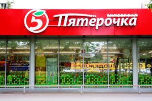 ФАС запретила открывать новые «Пятерочки» и «Перекрестки» в Петербурге. Доля их владельца на рынке превысила 25 %