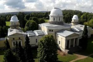 На базе Пулковской обсерватории могут создать всероссийский центр обработки астрономических данных