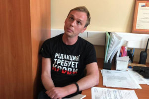 «Это из-за похоронного бизнеса». Вот расследование Ивана Голунова, после которого он получал угрозы до задержания