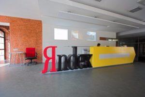 ФСБ потребовала у «Яндекса» ключи шифрования к данным пользователей, пишет «РБК»