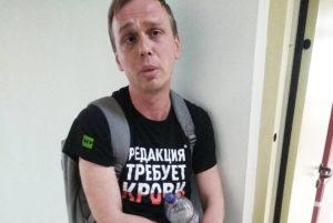 Иван Голунов должен быть освобожден. От команды «Бумаги»