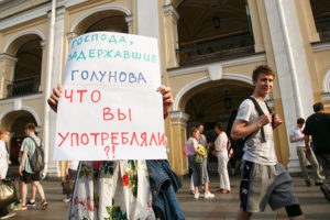 «Это убийство профессии журналиста»: как в Петербурге и Москве прошли акции в поддержку задержанного журналиста «Медузы» Ивана Голунова