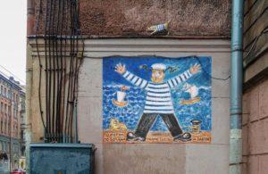 Скульптуру кошки вернут на улицу Марата. Рядом с ней появится репродукция картины «Митек»