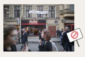 На Рубинштейна — острый конфликт баров и местных жителей. Почему он разгорелся и может ли повториться на других барных улицах Петербурга — в итогах закрытой дискуссии «Бумаги»