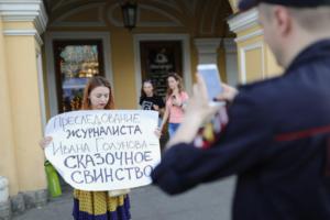 В Петербурге второй день проходят пикеты в поддержку журналиста «Медузы» Ивана Голунова. Одно фото