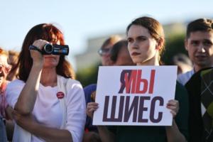 В Петербурге прошел митинг против свалки на станции Шиес