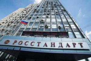 В России отменят около десяти тысяч советских ГОСТов. В Росстандарте заявили, что они мешают развитию экономики и бизнеса