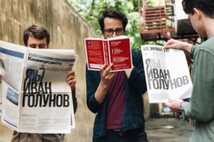 Как Петербург поддерживает Ивана Голунова: пикеты журналистов, плакаты в окнах Дома Зингера и акция в метро