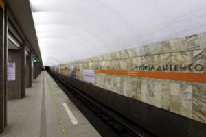 На оранжевой линии петербургского метрополитена сломался состав, поезда ходили с большим интервалом