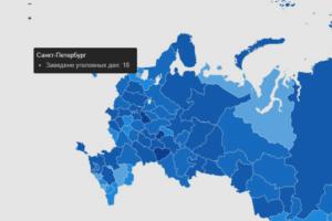 Появился сайт с мониторингом судебного преследования россиян за публикации в интернете