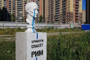 «Всё, что сделано для 70 тысяч жителей района, — просто слезы!»: в Петербурге установили бюст Цезаря, плачущего над инфраструктурой Парнаса