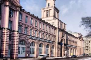 ИТМО вошел в топ-10 вузов России по версии Forbes. В список попали университеты с наибольшим количеством предпринимателей среди выпускников
