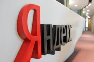 Reuters заявило о взломе «Яндекса» западными спецслужбами. В компании это отрицают