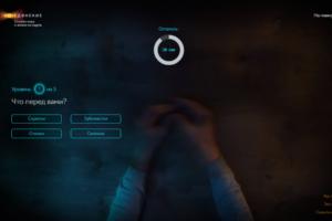 Во «ВКонтакте» появилась игра о том, как живут люди с нарушением зрения
