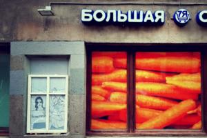 В Петербурге появился стрит-арт в поддержку сестер Хачатурян и других жертв домашнего насилия. Он называется «Крик»