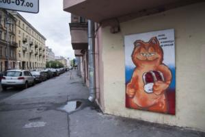 «Люби, корми и никогда не бросай»: в Петербурге появился стрит-арт с котом Гарфилдом в образе кандидата на выборах